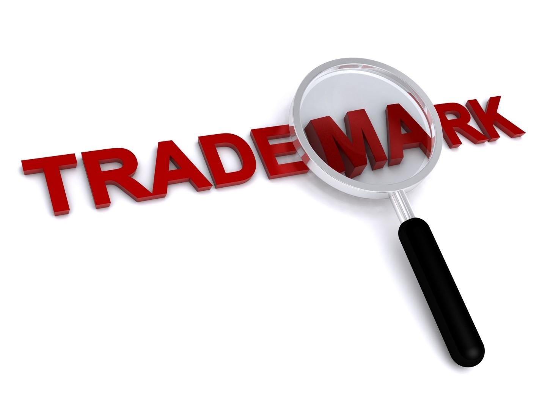 تسجيل العلامة التجارية في تركيا: شروطها والأوراق المطلوبة