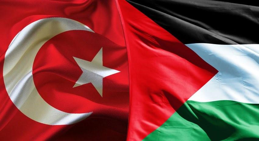 زندگی در ترکیه: اعطای اقامت توریستی دو ساله برای فلسطینیان